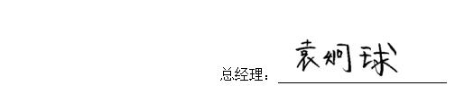 微信截圖_20200324160052.png